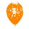 بادکنک نارنجی هلیومی تم حیوانات